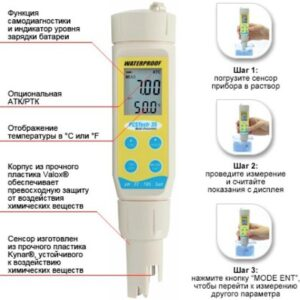 Eutech PCSTestr 35 Multi-Parameter