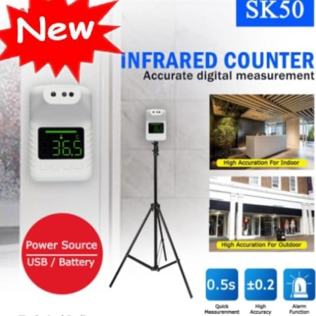 SK50 Wall Mounted Infrared Thermometer